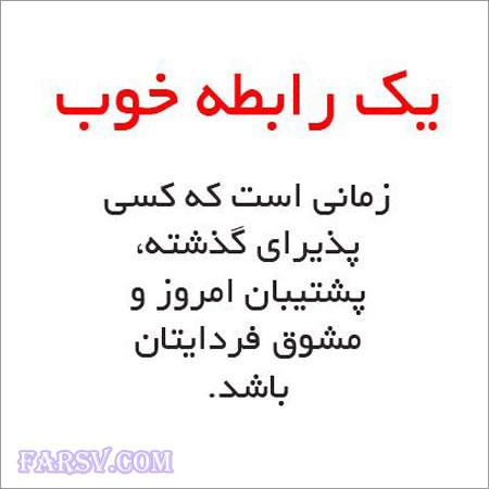 http://uupload.ir/files/8bl_elham-bakhsh_fasv-com-21.jpg