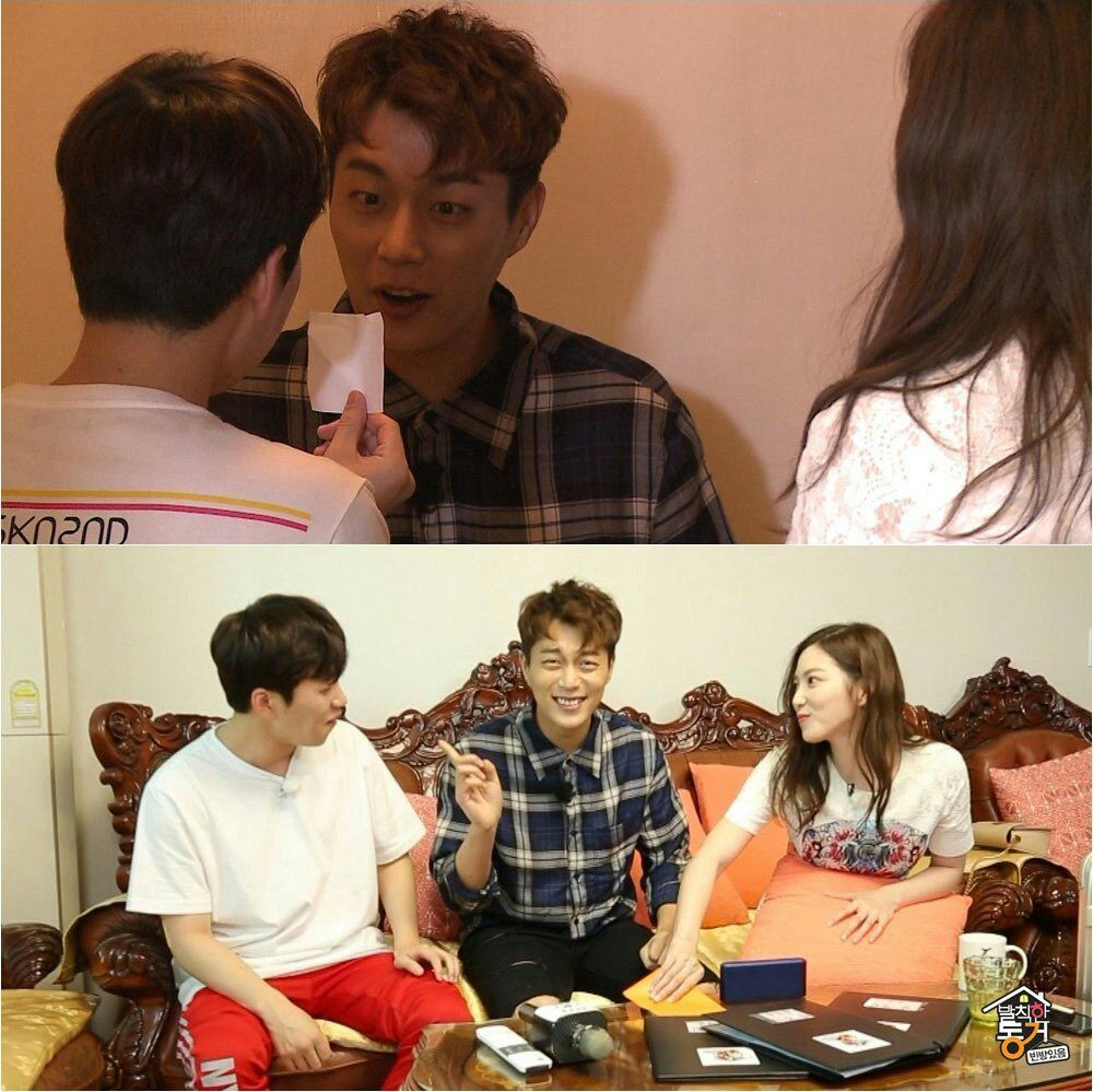 Photo Mbc Living Together In Empty Room With Dujun You Are Our