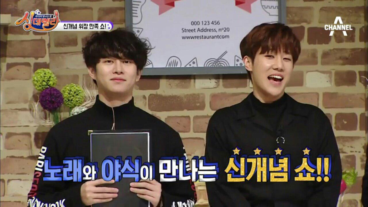 [VID/FULL] 170303 Channel A 'Singderella' with MC Sungkyu