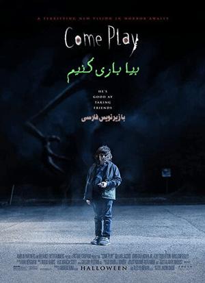 دانلود رایگان فیلم ترسناک Come Play 2020