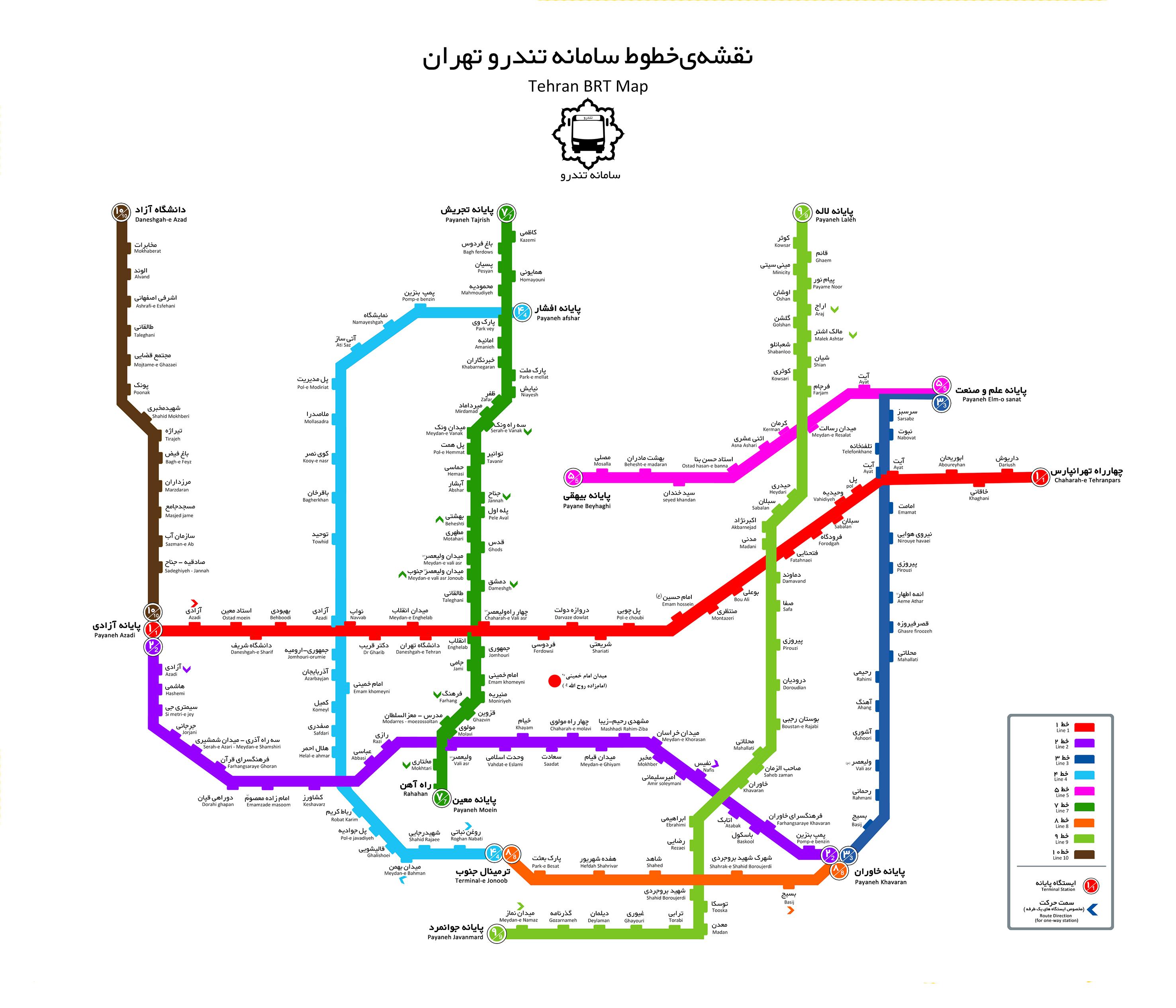 نقشه دسترسی به امامزاده روح الله (ع) از طریق اتوبوس