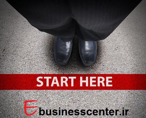 کسب و کار تجارت الکترونیک آموزش