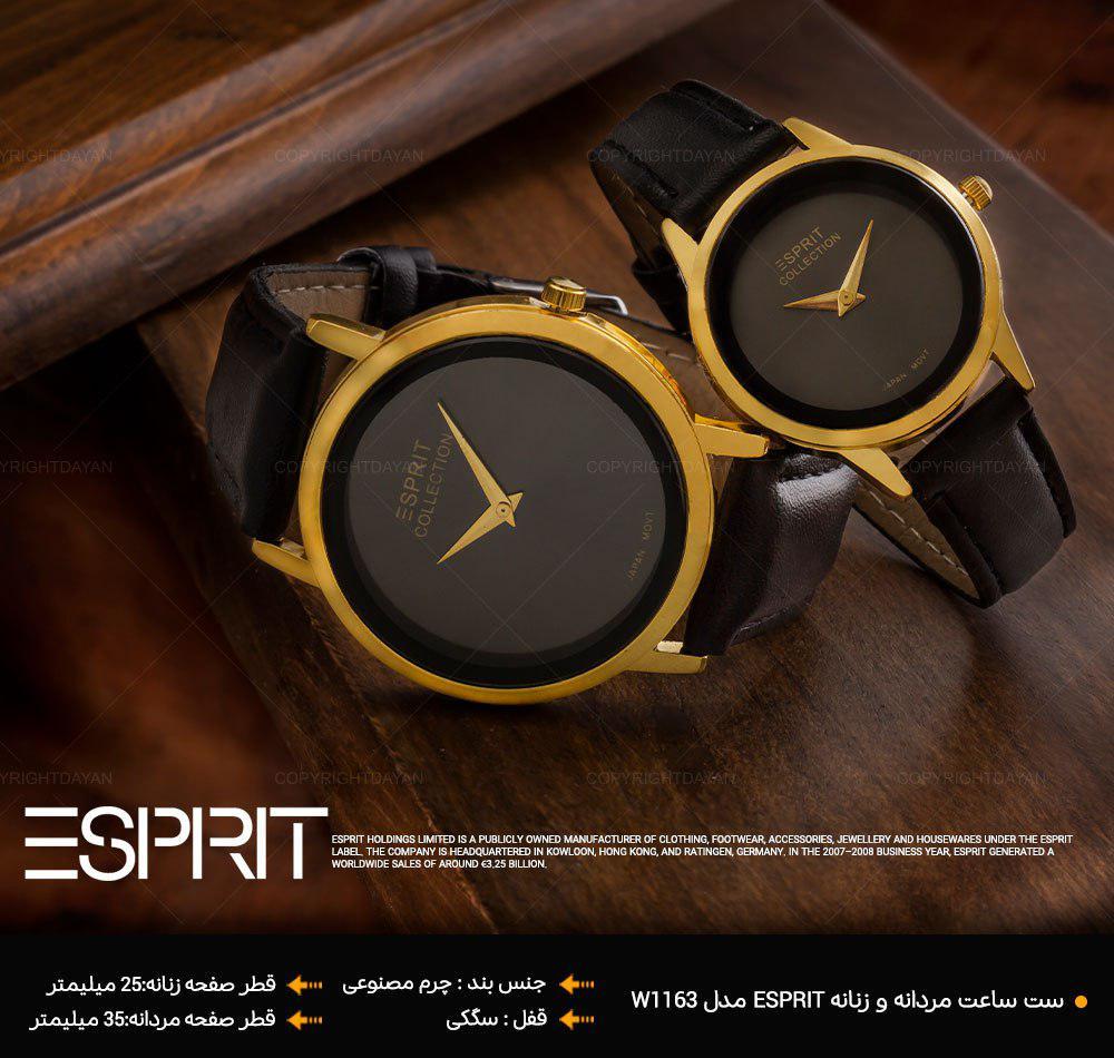 ست ساعت مردانه و زنانه اسپریت Esprit مدل W1163 (مشکی)