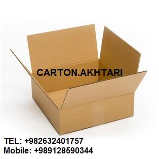 باکس 3لایه