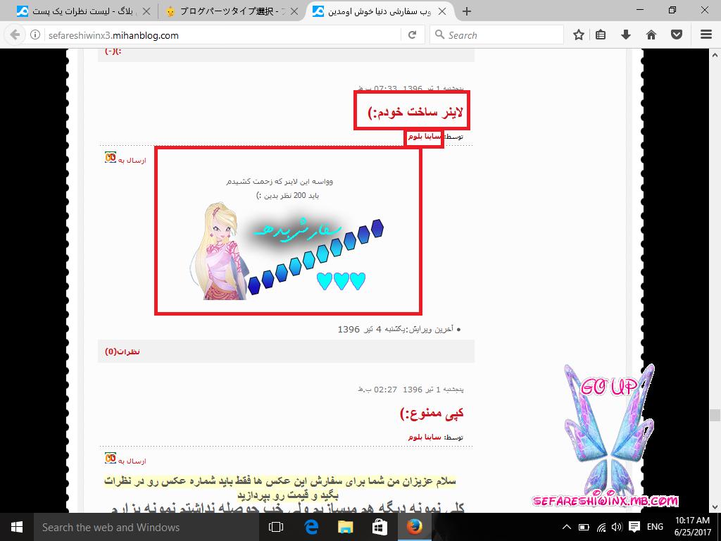 http://uupload.ir/files/8jm_523.png