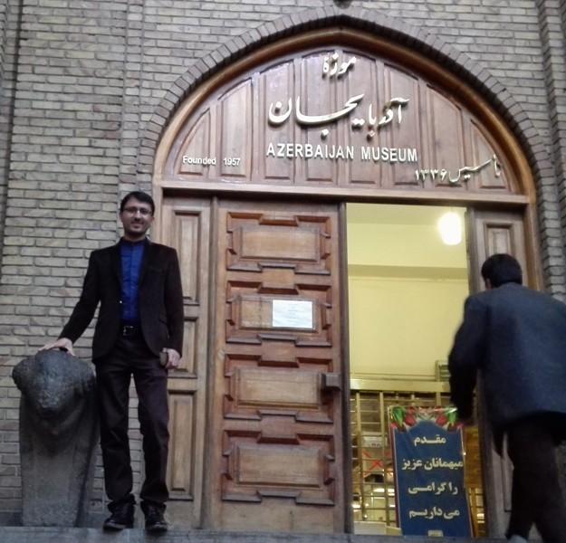 موزه اذربایجان