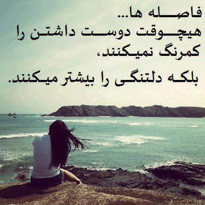 8krx_عکس_عاشقانه_با_متن_فارسی.jpg