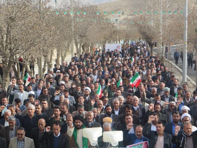 حماسه-بزرگ-مردم-غیور-ملکشاهی-در-22-بهمن