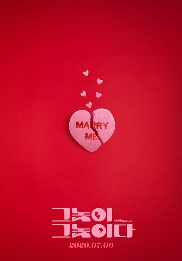 دانلود سریال کره ای مرد ها مثل هم هستند - Men Are Men 2020 - با زیرنویس فارسی سریال