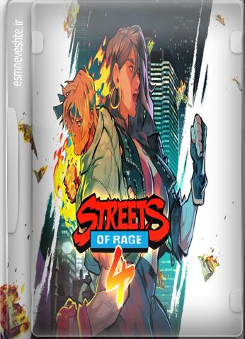 دانلود بازی شورش در شهر 4 streets of rage 4 برای کامپیوتر