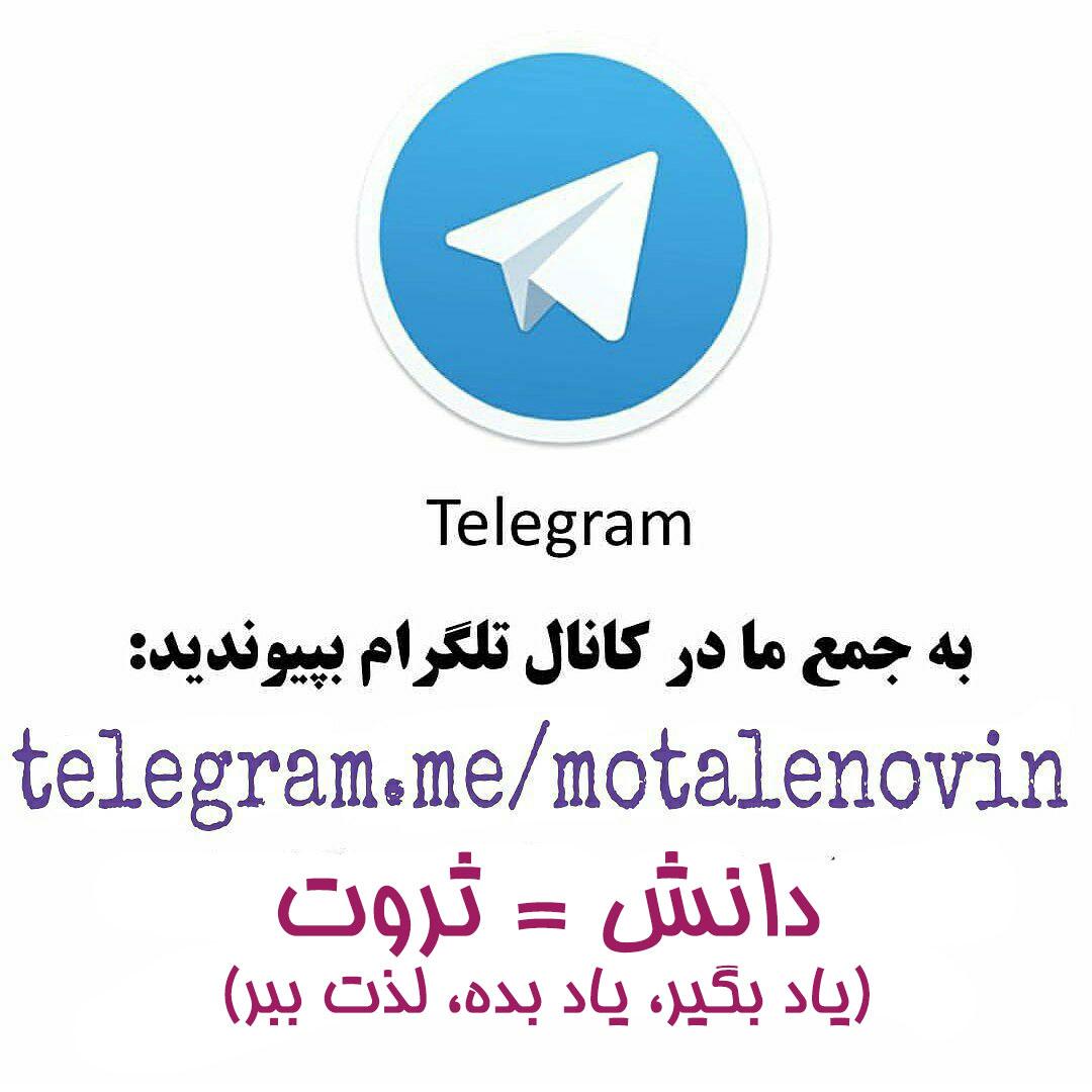 8spj_telegram.jpg