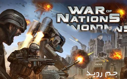 دانلود War of Nations 4.1.0   بازی زیبای جنگ ملت ها اندروید