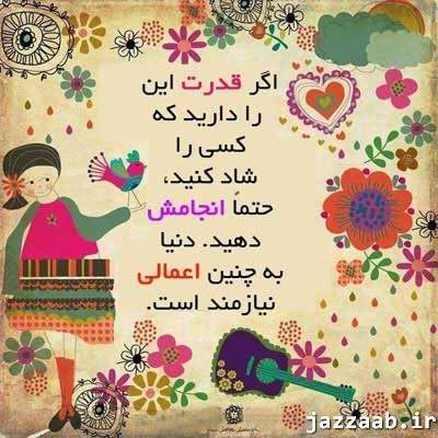 http://uupload.ir/files/8uel_0.483070001393959650_jazzaab_ir.jpg