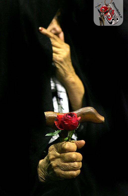 ع سرم زدن به دست دلنوشته برای شهدای گمنام