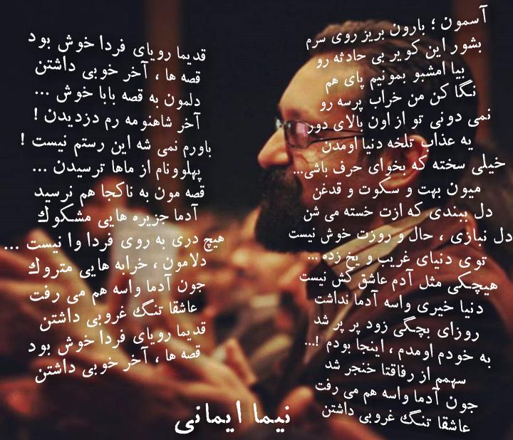 نیما ایمانی.ترانه.سیاه قلم.1396