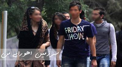 جوانان امروزی
