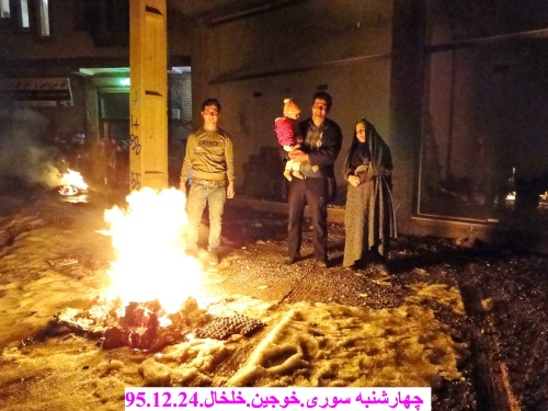 چهارشنبه سوری، چهارشنبه سوری در خوجین حلخال،گلی گلی چارشنبه،آتش روشن کردن در چهارشنبه سوری،خوجین در چهارشنبه سوری،چهارشنبه سوری  سال 95 در خوجین خلخال