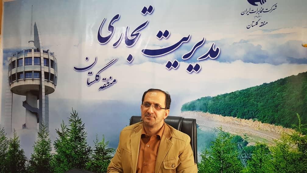 فروش شماره های رند تلفن ثابت در استان گلستان آغاز شد
