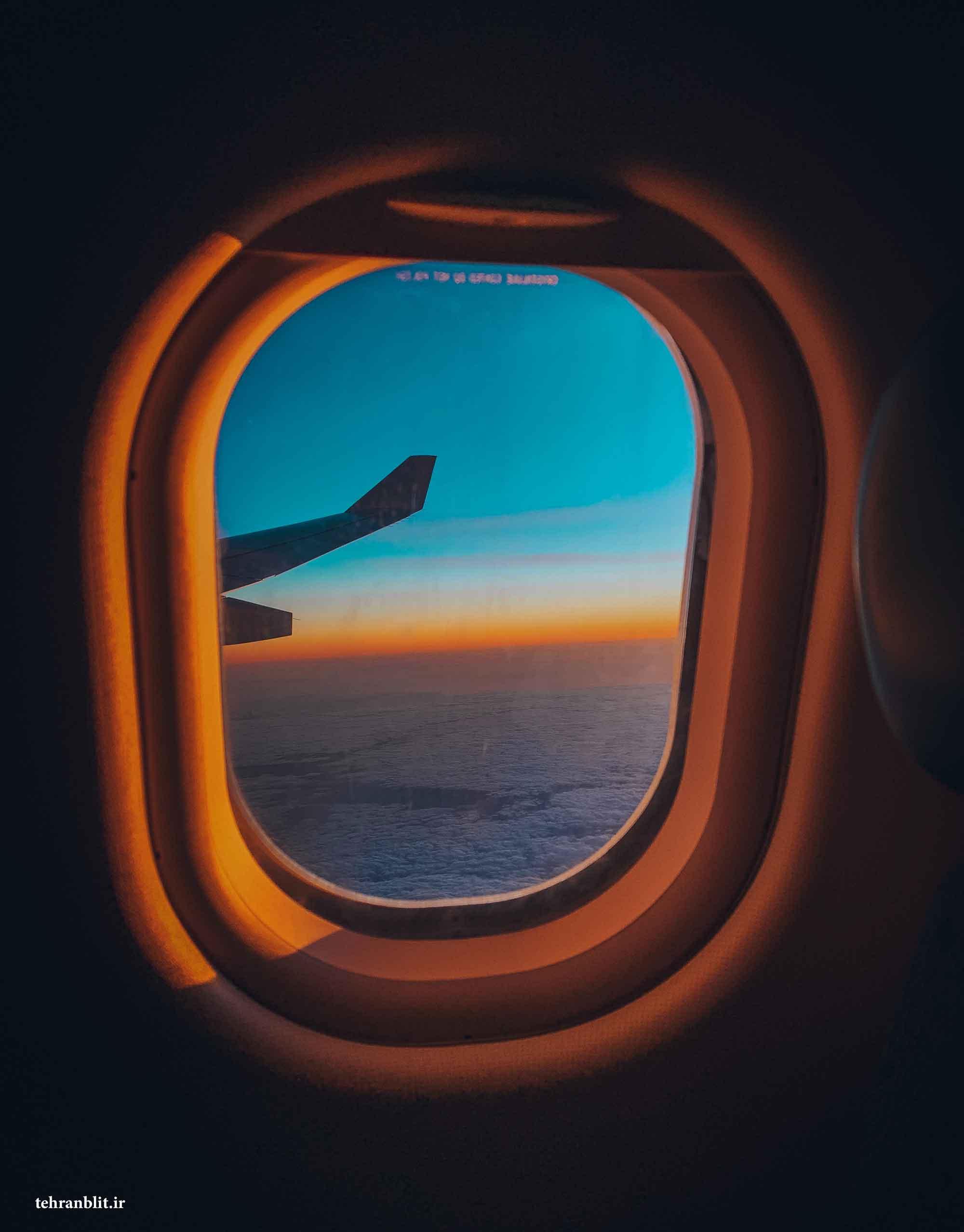 بایت هواپیما
