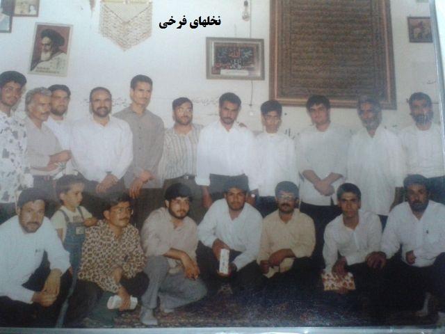 با ستارگان آسمان علم و دانش شهر فرخی ( 12) جناب آقای دکتر حسین رئیسی 95w img 20150927 wa0003