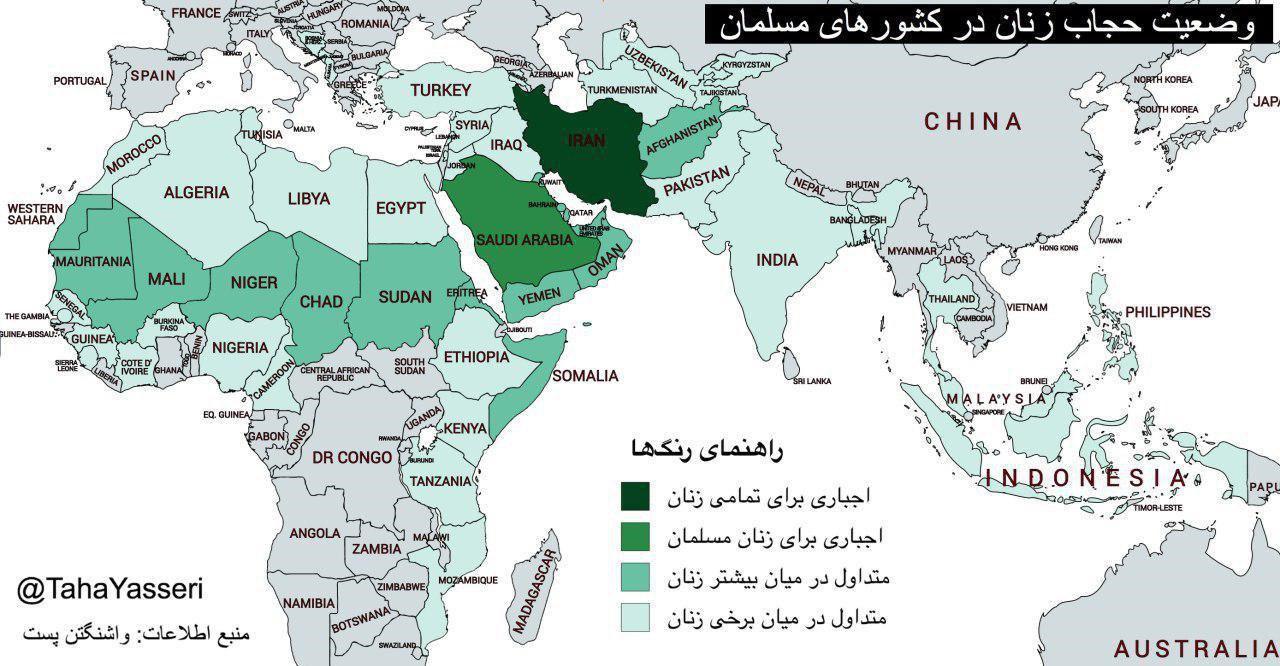 چرا خارجی ها در ایران باید حجاب داشته باشن