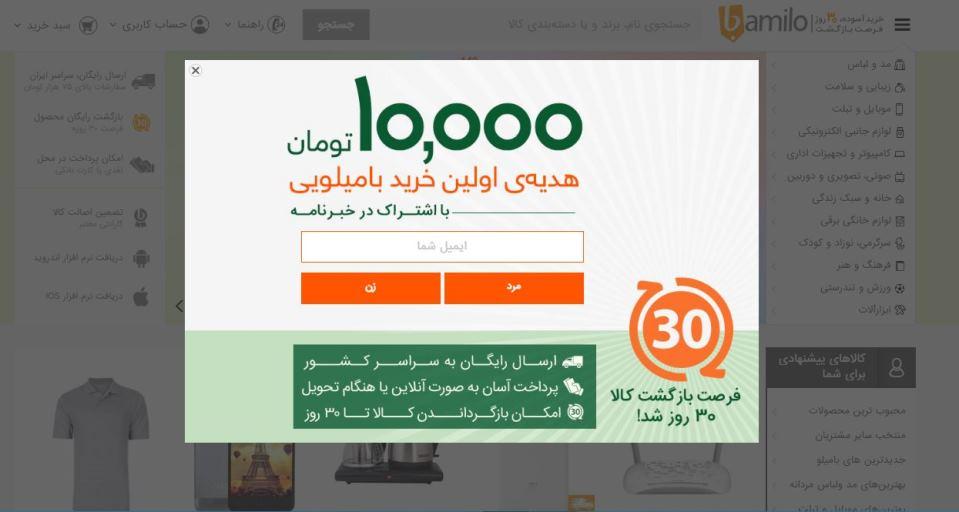اشتراک خبرنامه