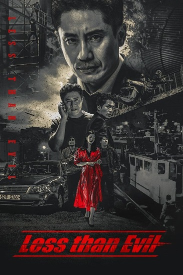 دانلود سریال کره ای کمتر از شیطان - Less Than Evil 2018 - با زیرنویس فارسی سریال