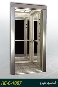 آسانسور هیرو