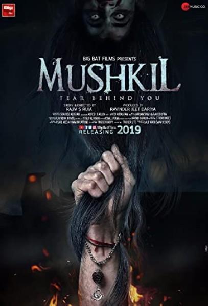 دانلود فیلم Mushkil 2019