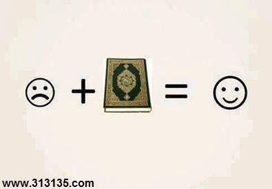 عکس روز : مسلمانی با عمل به قرآن