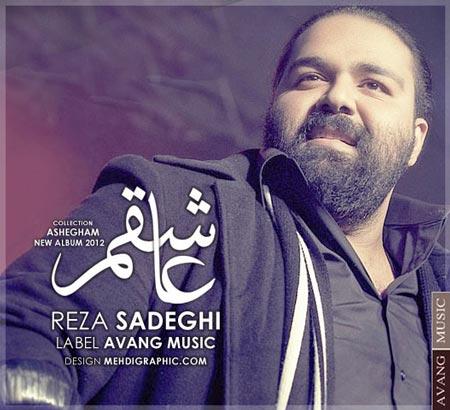 آلبوم جدید, رضا صادقی,عاشقم