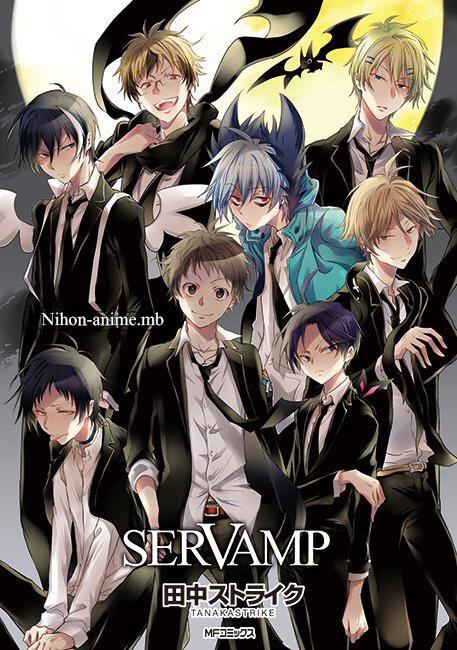 Servamp