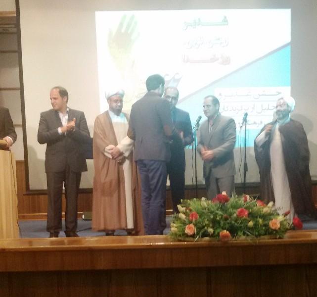 برنامه نویس برتر استان قزوین