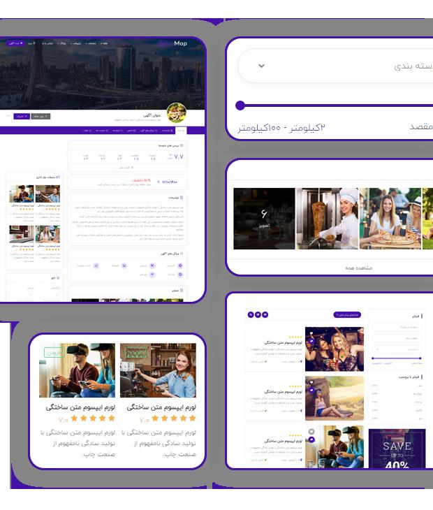 صفحات قالب HTML آگهی و تبلیغات بیزمپ