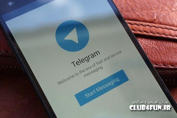تلگرام با ایران به توافق رسید