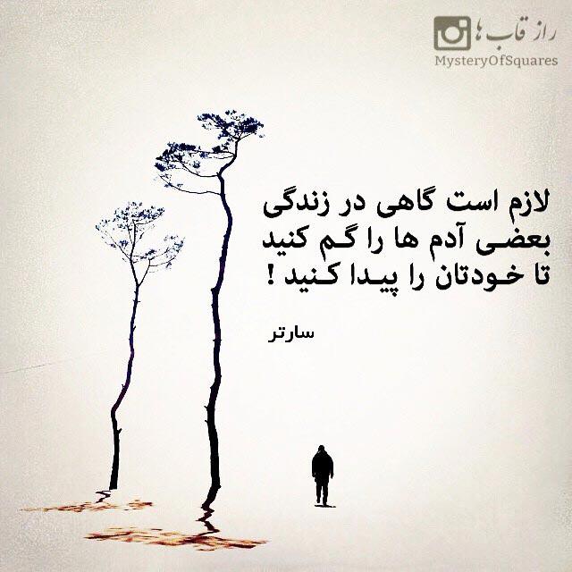 عکس نوشته 3