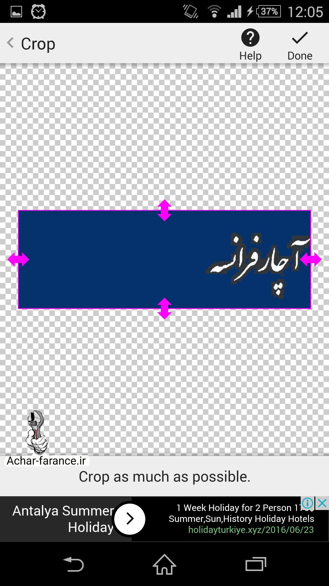 9jsj_sketch-1470203239472.png