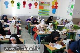 برگزاری آزمون تیزهوشان در مدارس شهریار