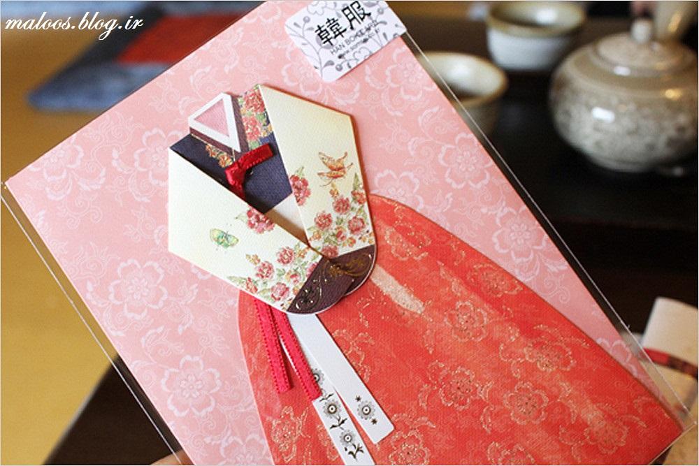 http://uupload.ir/files/9mk1_hanbok_card2.jpg