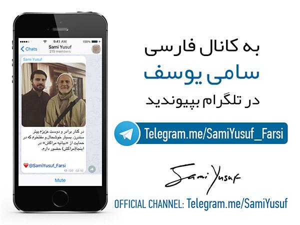 کانال+تلگرام+موسیقی+ملل