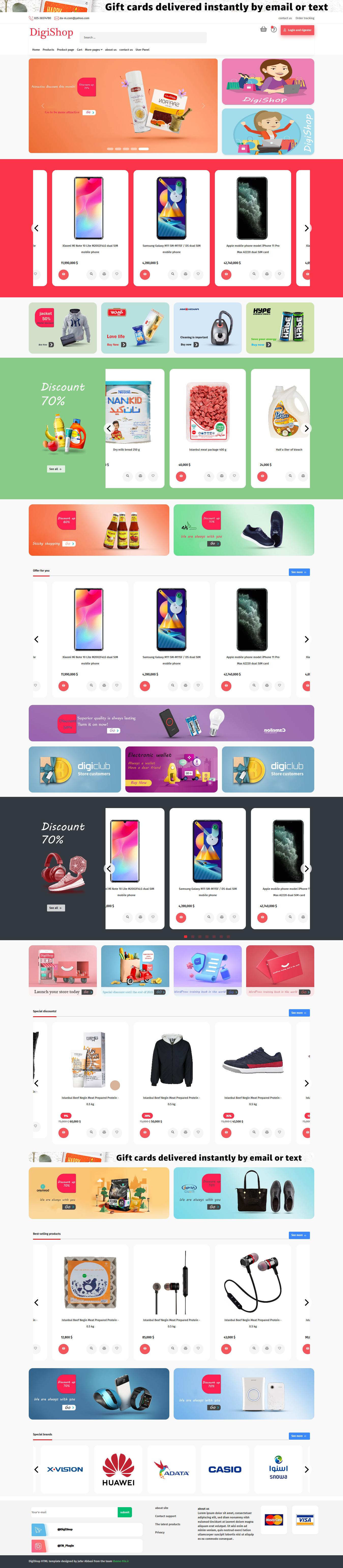 9qtn_screen.jpg