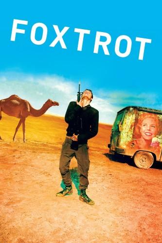 دانلود فیلم Foxtrot 2017