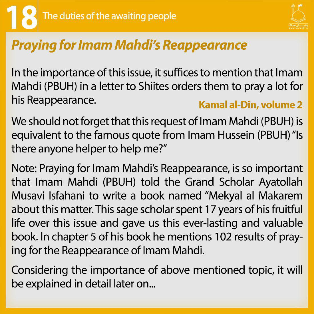 12th imam , shia muslims ,  reappearance