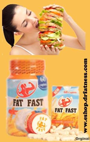 جدیدترین و قوی ترین قرص چاقی در جهان فت فست Fat Fast ساخت آمریکا