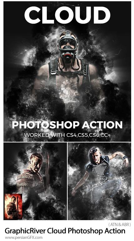 دانلود اکشن فتوشاپ ایجاد افکت ابر و دود بر روی تصاویر از گرافیک ریور