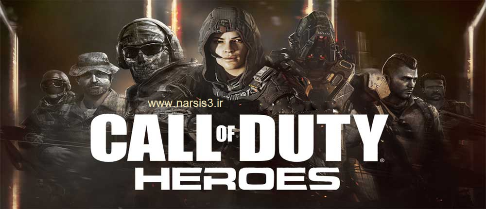 http://uupload.ir/files/9w8t_call-of-duty-heroes.jpg