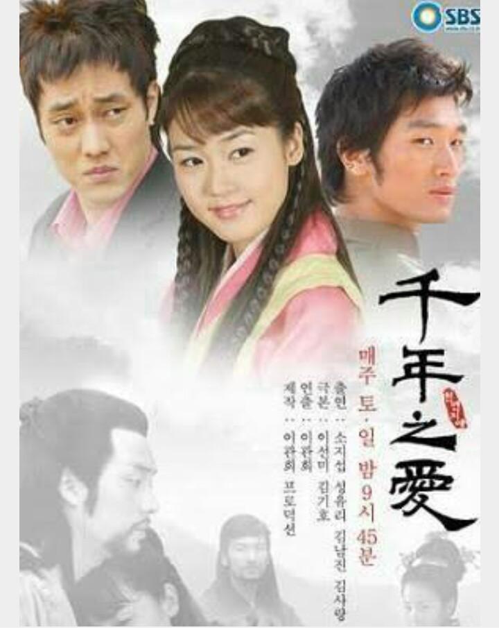 دانلود سریال کره ای هزاران سال عشق - Thousand Years of Love 2003 - با زیرنویس کامل فارسی سریال
