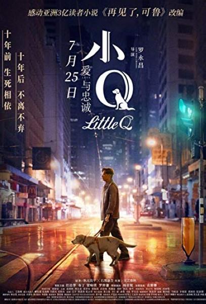 دانلود فیلم Little Q 2019