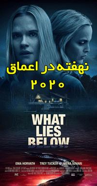 دانلود رایگان فیلم ترسناک What Lies Below 2020
