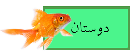 http://uupload.ir/files/a2fe_اقفاق.png